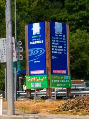 nishikawa-1.jpg