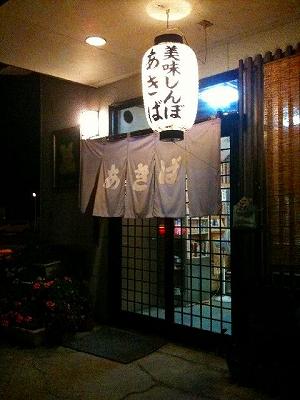 oishinbo-1.jpg