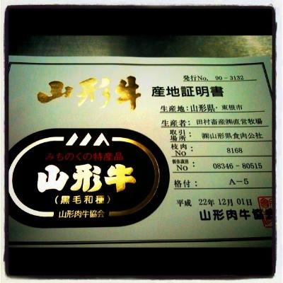 syoumei1.jpg